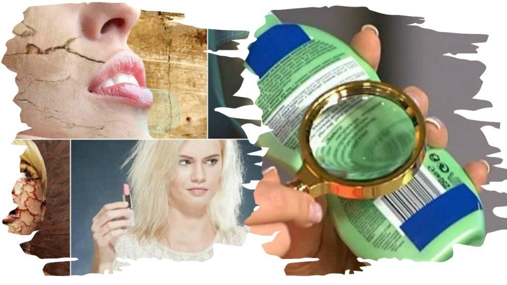 tchitayte sostav kosmetiki